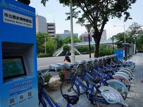 高雄市の自転車シェアリングサービス「C-Bike」=同市環境保護局提供