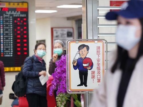 銀行も新型コロナ対策  発熱・マスク未着用なら入店拒否  20日から/台湾