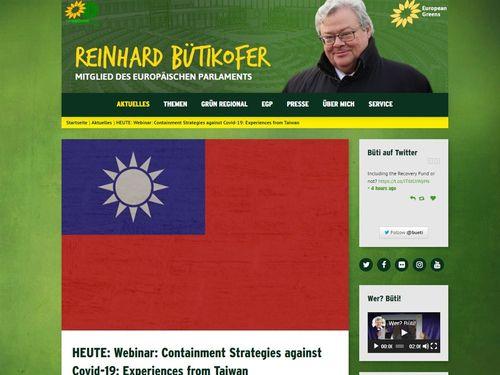 ビュティコファー議員が自身のウェブサイトで公開した中華民国国旗の画像=同氏のウェブサイトから