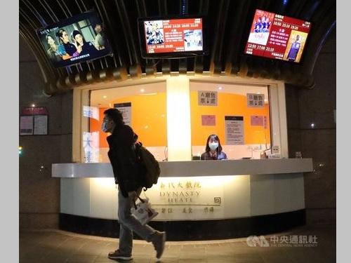 映画館「朝代大戯院」のチケット売り場=4月23日、台北市