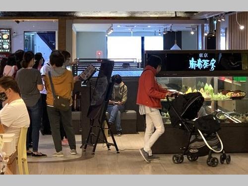 「麻布茶房」台中店=4月28日撮影