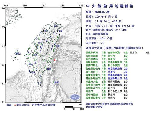 東部海域で地震 M5.9 最大震度4=中央気象局提供