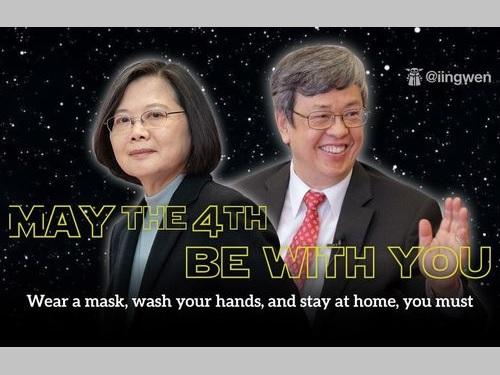 蔡英文総統(左)と陳建仁副総統=蔡氏のインスタグラムから