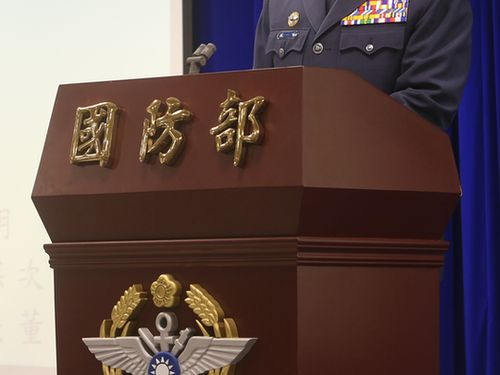 台湾企業へのサイバー攻撃相次ぐ 総統就任に向け深刻化=国防部