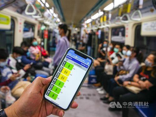 台北メトロ板南線各車両の混雑度を確認できるスマートフォン用アプリ