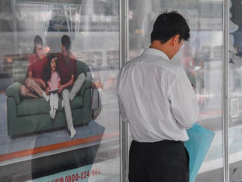 台湾、「無給休暇」2万人超 10日間で2千人余り増加