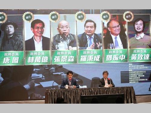 新内閣の顔ぶれを発表する記者会見の様子