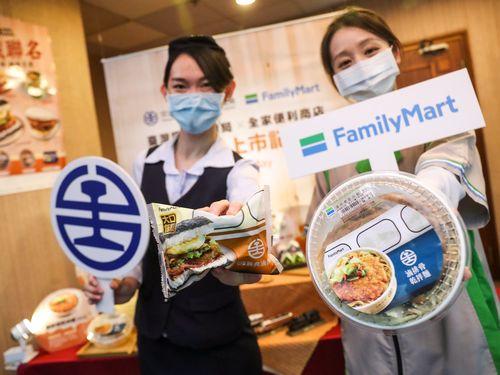 台湾鉄道とファミリーマートがコラボ 新メニュー8品を発売