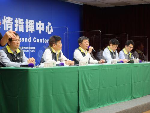 28日に行われた中央感染症指揮センターの記者会見の様子=同センター提供