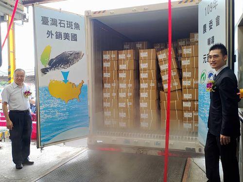 冷凍ハタの対米輸出増を喜ぶ関係者たち=漁業署提供