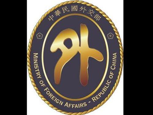 米国、WHO脱退か 外交部「発展を注視」