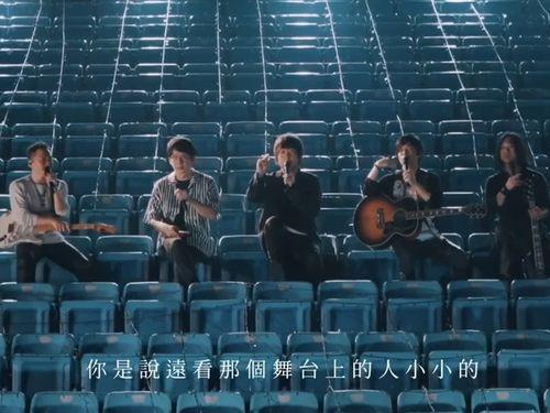 台湾の人気バンド、メイデイ=同バンドの公式チャンネルより
