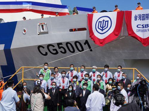 大型巡視船「嘉義」の命名・進水式の様子