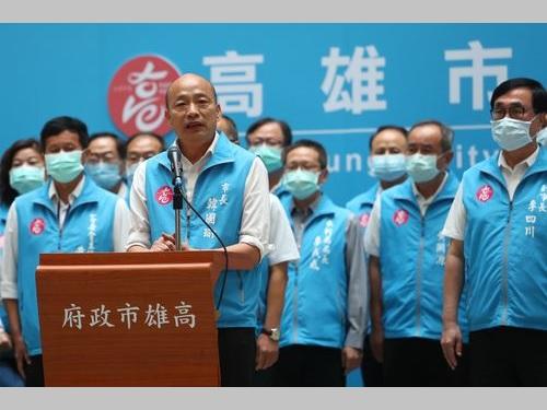リコール成立を受けコメントを発表する韓高雄市長