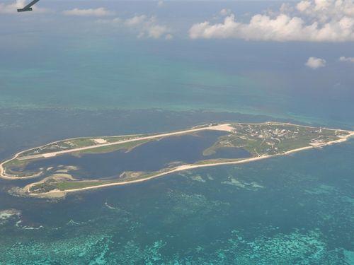 南シナ海に浮かぶ東沙諸島