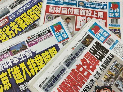 台湾大手紙アップルデイリー、140人削減へ コロナで広告収入減