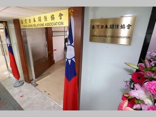 釣魚台字名めぐる争議「発端は中国公船の行動」=台湾の対日窓口機関