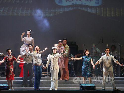 グリーンレイ・シアター・カンパニー(緑光劇団)による舞台「再会吧北投」