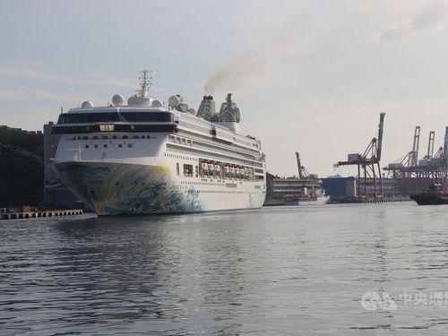 基隆港に入港するクルーズ船「エクスプローラー・ドリーム」