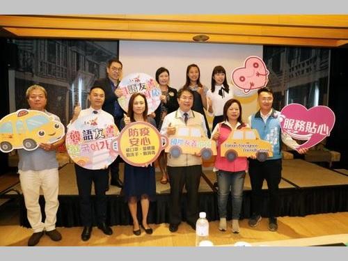 講座の成果発表会に招かれた黄台南市長(前列右3)ら=同市政府提供