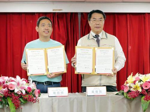 左からKKdayの陳CEO、台南市の黄市長=同市政府提供