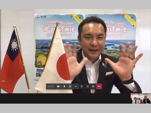 テレビ会議に参加する鈴木知事=観光局提供