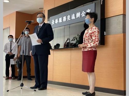 「台港服務交流弁公室」の開設記念式典であいさつする大陸委員会の陳主任委員