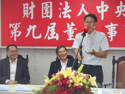 就任式であいさつする中央社の劉董事長