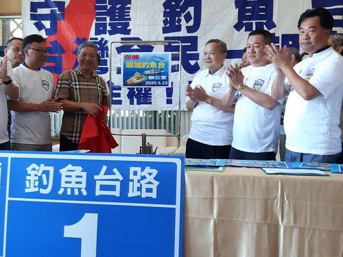 他の宜蘭県議と「頭城釣魚台保護弁公室」を立ち上げる蔡氏(前列右端)=6月23日