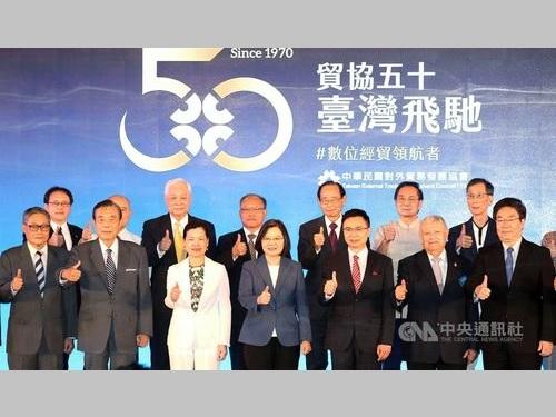 台湾貿易センター設立50周年パーティーに出席する蔡総統(前列中央)