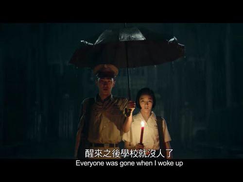 スリラー映画「返校」のワンシーン=華納兄弟台湾粉絲クラブの映像より