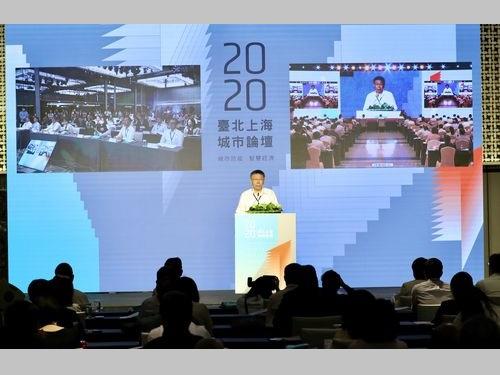 上海市とのウェブ会議であいさつする柯台北市長