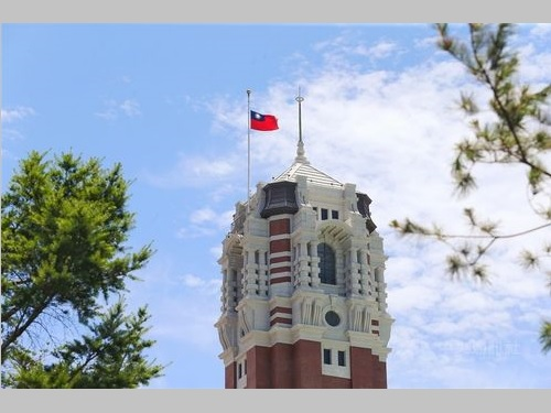 総統府の半旗