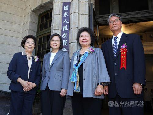 「国家人権委員会」の設置を喜ぶ蔡総統(左2)と同委初代主任委員の陳氏(右2)