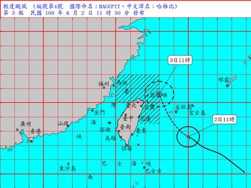 台風4号で海上警報発令 今夜からあすにかけて台湾に最接近=中央気象局提供
