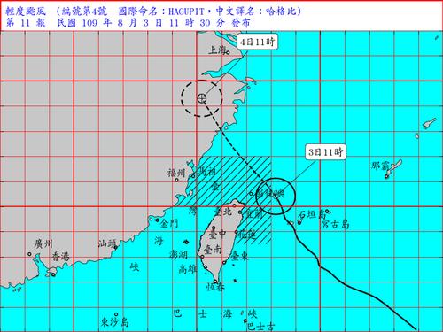 台風4号(中央気象局提供、午前11時半現在)