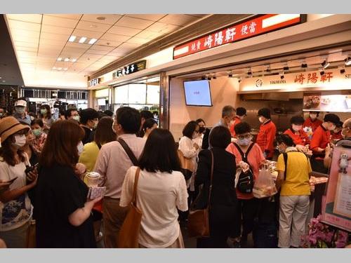 7日台北駅にオープンした崎陽軒の店舗