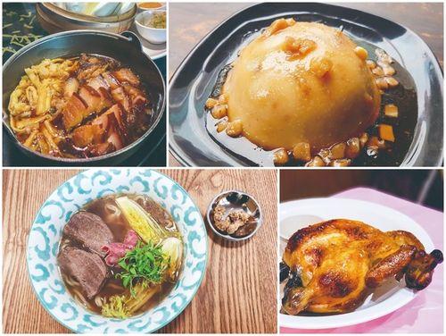 左上から時計回り彭城堂、一甲子餐飲、東山棧、gubami=ミシュランガイドのウェブサイトから