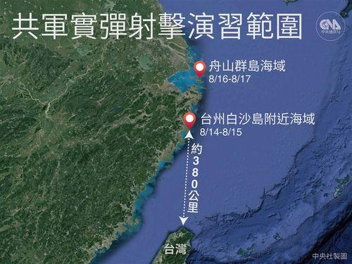中国軍による実弾演習の日程と場所を示す地図。公里はキロ