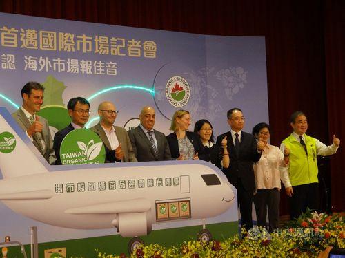 台湾の有機食品をアピールする農業委の幹部ら