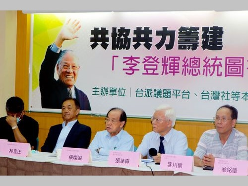 「李登輝総統図書館」の設立を訴える台湾社の李川信社長(右端)ら