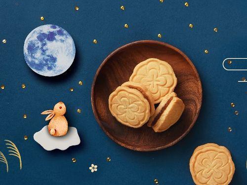 台湾の食材を使ったアントステラの「詩特莉旺月餅乾」=同社のフェイスブックページより