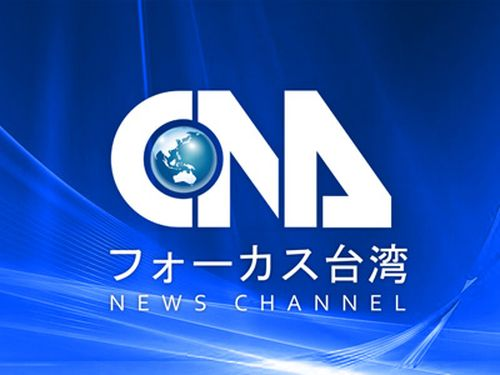 日本人乗せたタクシー、安全地帯に衝突  2人軽傷/台湾・台南