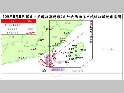中国軍の動きを示す地図=国防部提供