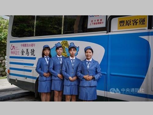 復刻バス「金馬号」を背に笑顔の「新金馬小姐」=参山国家風景区管理処提供