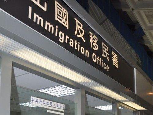移民署、外国人の滞在期限を30日自動延長 3度目=資料写真