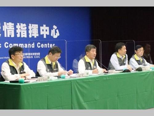 16日に行われた中央感染症指揮センターの記者会見の様子=同センター提供