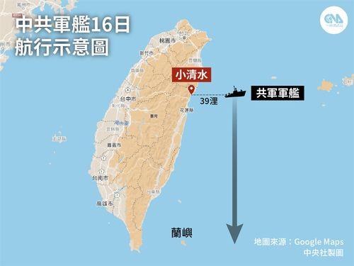 中国軍艦の動きを示す図
