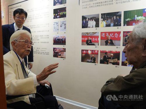 特別展の開会式に出席した辜寛敏氏(左手前)