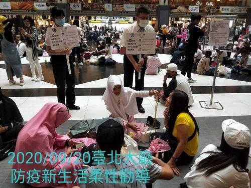 台北駅ロビーで座り込み、飲食する人々とそれをやめるよう勧告する駅の職員ら=台湾鉄道提供